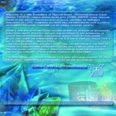 דיסק הפלא – 528