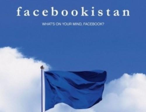 פייסבוקיסטן