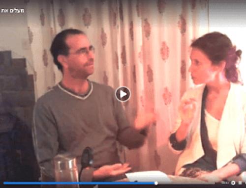 שידור Q&A על קורס ביו האקינג למטפלים