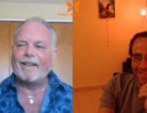 ראיון עם ברוס קאיין