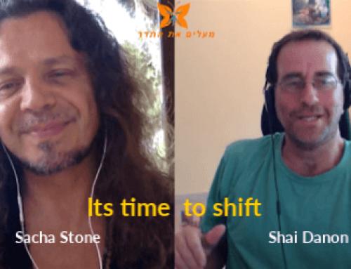 ראיון עם סשה סטון: שינוי מגמה – הפסיקו לפחד