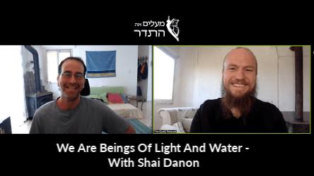 אור ומים מעלים את התדר