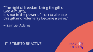הזכות לחירות וחופש