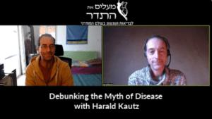 המיתוס של המחלות - הראלד קאוץ